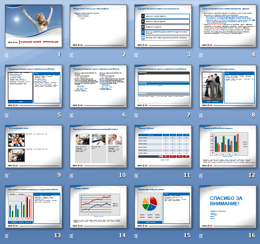 Save Our Slides PowerPoint Design That Works